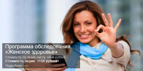 Клиника золотой век в спб российский проспект